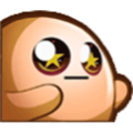 Twitch Emote GivePlz